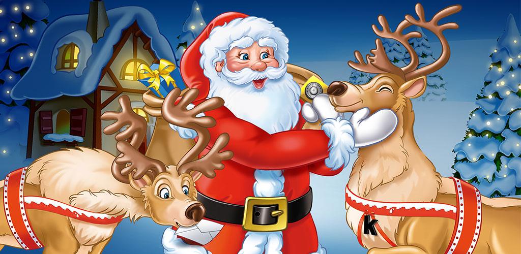 Ferrero Weihnachtsgeheimnis